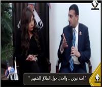 طارق الخولي: لابد أن نتعامل مع الطلاق الشفهي بمنتهى الشجاعة والحسم