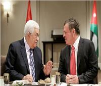 الرئيس الفلسطيني وملك الأردن يبحثان هاتفيا الاعتداءات الإسرائيلية بالقدس