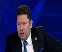 رضا عبدالعال: محمد شريف مهاجم مصر الأول