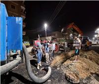 «محافظ المنوفية» يتابع أعمال تطوير ورفع كفاءة عدد من الشوارع الرئيسية والفرعية