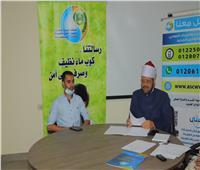 مياه أسيوط تجري التصفيات النهائية لمسابقة حفظ القرآن الكريم