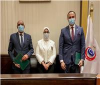 تعاون بين التأمين الصحي والرعاية الصحية لتوفير الأجهزة التعويضية والتكميلية للمنتفعين