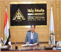 القائم بأعمال رئيس جامعة بنها يصدر عددًا من القرارات الجديدة