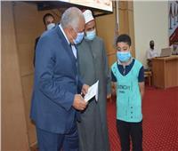 محافظ الوادي الجديد يكرم الفائزين في مسابقة القرآن الكريم