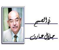 جلال عارف يكتب: ليس «ضبط النفس».. بل الشرعية الدولية