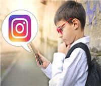 ضغوط على فيسبوك بسبب «إنستجرام الأطفال»