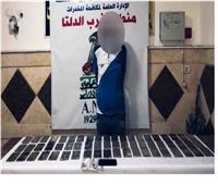 سقوط 3 تجار مخدرات بـ96 طربة حشيش بالبحيرة والإسكندرية