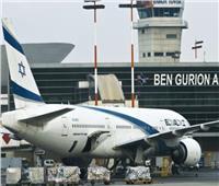 بعد صواريخ المقاومة.. إسرائيل تقرر إغلاق مطار بن جوريون