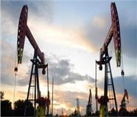 تراجع أسعار النفط العالمي اليوم ١١مايو ٢٠٢١