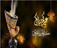 «السعودية»: عيد الفطر الخميس