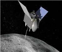 «أوزيريس ريكس».. تقطع 1.4 مليار ميل للعودة إلى الأرض| فيديو