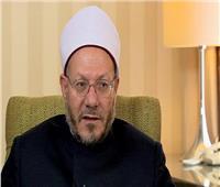 مفتي الجمهورية : إشاعة حالة من السعادة في أيام العيد فريضة إسلامية