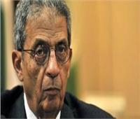 عمرو موسى: العالم العربي يمر بتحديات تتطلب إستراتيجية موحدة لوقف التدخلات