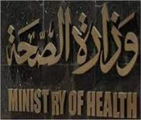 بيانات «الصحة» تكشف تراجع نسب شفاء مرضى كورونا لـ74.3%