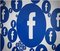 هيئة ألمانية تمنع «فيسبوك» من استخدام بيانات مستخدمي «واتس آب»