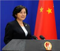 الصين تدعو القوات الأجنبية إلى الانسحاب من أفغانستان بطريقة منظمة ومسؤولة