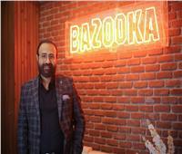 وائل عوض الله: «بازوكا»مطاعم وطنية تنافس أقوى العلامات التجارية العالمية