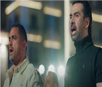 عرض أغنية «أحنا مش بتوع حداد» في نهاية مسلسل «الاختيار 2»| فيديو