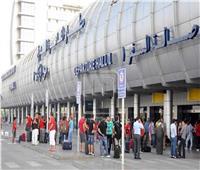مطار القاهرة يستقبل أولى الرحلات الجوية القادمة من «يكاترينبورج» الروسية