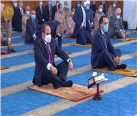 بث مباشر .. صلاة  عيد الفطر المبارك بحضور الرئيس السيسي