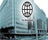 البنك الدولي: ارتفاع تدفقات التحويلات إلى مصر 30 مليار دولار