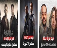 «الاختيار 2 وهجمة مرتدة» في المقدمة.. تقييم رواد السوشيال ميديا لـ«دراما رمضان»
