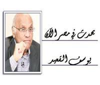 رسالة من هدى عبد الناصر