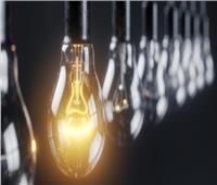5 عادات خاطئة تؤدي لارتفاع فاتورة الكهرباء