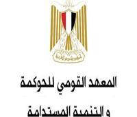 رئيس شبكة «تنمية»: نسعى لنشر مباديء الحوكمة على المستوى المصري والأفريقي