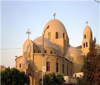 «مطرانية سمالوط»: إلغاء احتفالات رحلة العائلة المقدسة بسبب كورونا