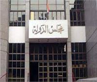 مجلس الدولة يرفض طلب «الشهر العقاري» بهدم محكمة في سوهاج