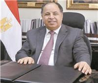 خاص| وزير المالية : الموازنة الجديدة تترجم تكليفات الرئيس بتحسين أحوال المواطنين