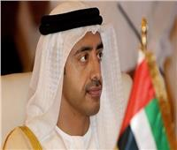 الإمارات تعرب عن قلقها إزاء تصاعد العنف في إسرائيل وفلسطين