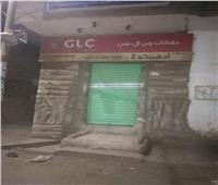 حملة مكبرة لمتابعة تطبيق قرارات الغلق بمدينة الزينية في الأقصر