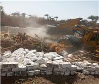 الزراعة: 20 حالة تعد على الأراضي في ثان أيام عيد الفطر وإزالتها بالكامل..صور