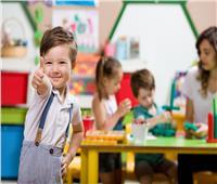 تعرف علي الاوراق المطلوبة للتقدم بمرحلة رياض الاطفال واولي ابتدائي بالمدارس الحكومية والرسمية لغات