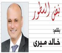 خـالد مـيرى يكتب: ما بين مصر وفلسطين
