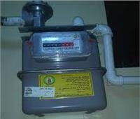 قبل انتهاء الموعد.. 4 طرق لسداد فاتورة الغاز الطبيعي لشهر مايو