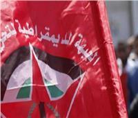 الجبهة الديمقراطية لتحرير فلسطين تطالب الأمم المتحدة بتوفير الحمايةفي غزة