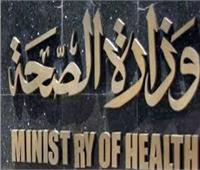 «الصحة» تحذر من مخاطر تعرض الحوامل والأطفال والرُضّع لدخان السجائر والشيشة