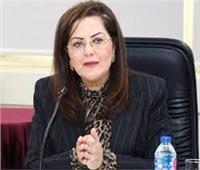 وزارة التخطيط تصدر العدد الثامن من تقرير «مُتابعة المواطن في المحافظات»