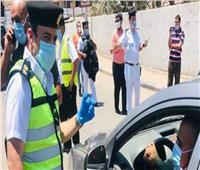 تحصيل 718 ألف جنيه غرامات سددها 14 ألف شخص بدون كمامات