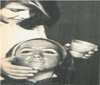 «مخ البقر».. سر جمال المصريات في الستينيات