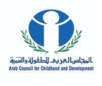 المجلس العربي للطفولة يدعو لوقف استهداف أطفال فلسطين