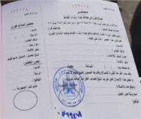 تحرير 46 محضرا لمخالفة الإجراءات الاحترازية في المحلة