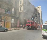 السيطرة على حريق بمحل ملابس بوسط الاسكندرية