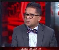 أستاذ سياسات دولية: فرنسا تنظر لـ«السيسي» باعتباره مفتاح الحل بالمنطقة