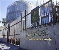 السفارة السعودية بالقاهرة تنفي فرض رسوم على السعوديين قبل دخولهم مصر