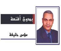 مصر.. سند للشعب الفلسطيني