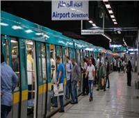 مترو الأنفاق يعلن عودة حركة الخط الأول لطبيعتها بعد تعطل ساعتين